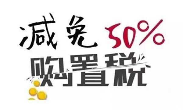 logo logo 标志 设计 矢量 矢量图 素材 图标 600_360图片